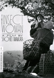 We have it on Criterion now.