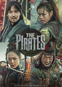 the-pirates-korean-movie